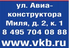 ВЕТЦЕНТР «ДЕНТАЛВЕТ»