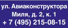 ВЕТЦЕНТР «ДЕНТАЛВЕТ» (часть 3)